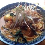 Longtail Kitchen – Modern take on Thai street food