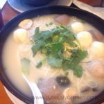 Duotian Fish Soup Noodles Restaurant – Stingy restaurant =\