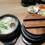 Jong Ga Korean Restaurant – Revisit