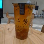 Yi Fang Taiwan Fruit Tea – Gilbert Road
