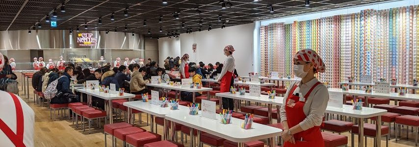 Travel: Cup Noodle Museum – Osaka Ikeda