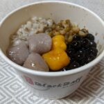Blackball Dessert – Kingsway Location